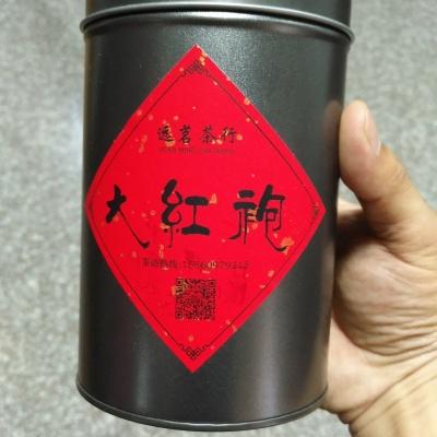 100克散装清香大红袍送茶叶罐,武夷山自产自销特惠