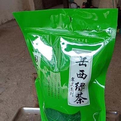 安徽省岳西绿茶
