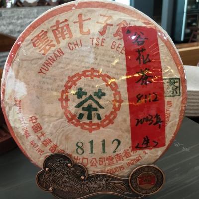 大益普洱茶 谷花茶8112生茶2003年 规格357g