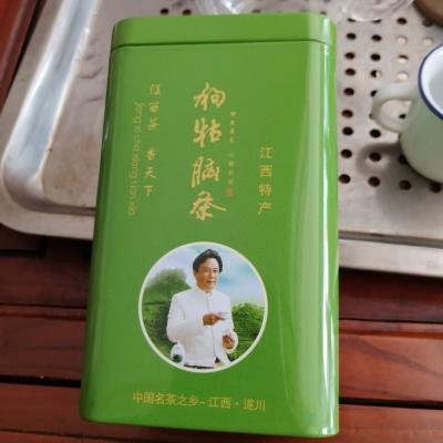 狗牯脑绿茶,一泡一杯,一盒十小包,现特价包邮中