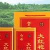 武夷大红袍 贡品岩茶 果香肉桂 特级乌龙茶 礼盒散装茶叶500g