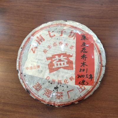 大益普洱茶2005年原生态乔木501批生普,规格357g