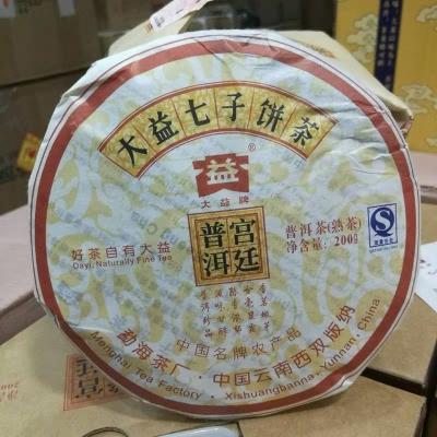 大益普洱2009年901批宫廷普洱熟茶  云南七子200g饼茶