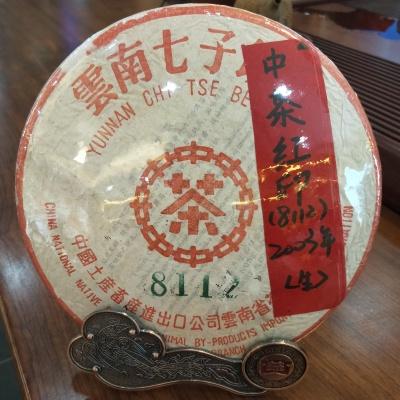 大益普洱茶 中茶红印(8112)2003年 生茶规格357g