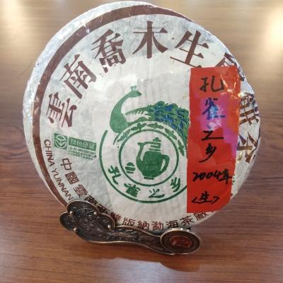 大益普洱茶2004年生茶孔雀之乡,规格357g
