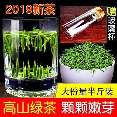 雀舌2019年新茶春茶明前毛尖茶翠芽高山绿茶浓香型散装茶叶嫩芽250g