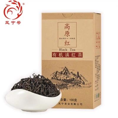 凤宁号云南凤庆中国功夫红茶高原红有机茶叶100g散装(偏远地区不包邮)