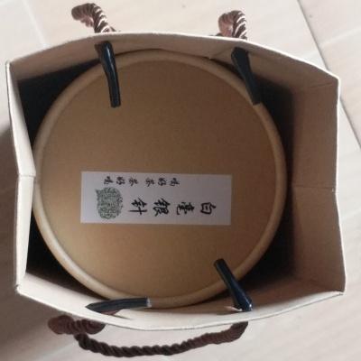 19年新白茶单罐266g装(灵雨系列)
