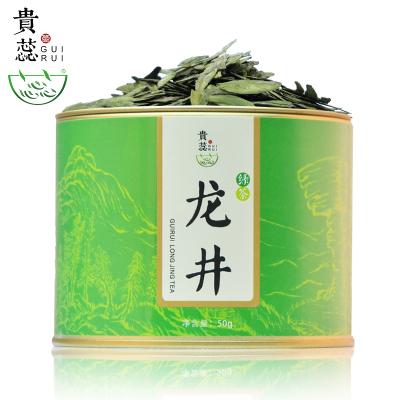 贵蕊明前特级龙井绿茶43号