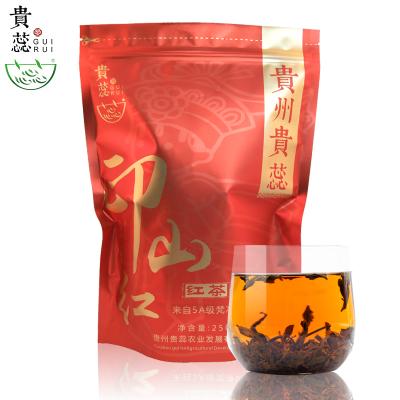 贵州高山红茶袋装梵净山红茶袋装250g