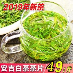 2019年安吉白茶茶片500g 碎茶片绿茶叶 新茶春茶明前散装茶农直销