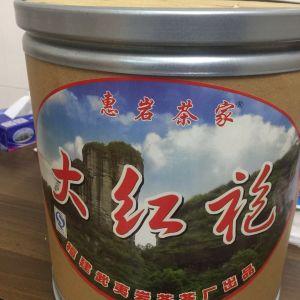 2019武夷山新茶 九峰山奇兰大红袍 兰花香 回甘持久 2500g/桶