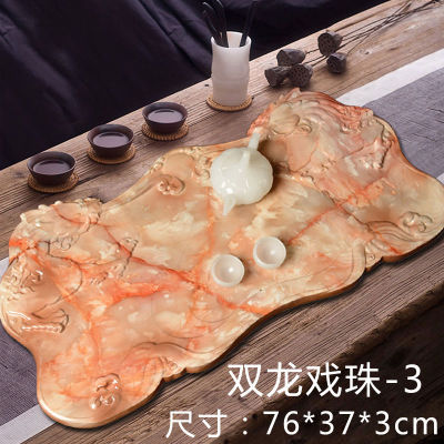 天然玉石茶盘套装茶具家用石材大号茶海高档简约功夫茶乌金石茶台