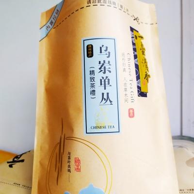 单枞茶乌岽单丛茶潮州乌龙茶叶高山凤凰单枞茶蜜兰香单丛茶熟茶1袋1斤包邮