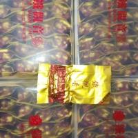 安溪铁观音浓香型250克一盒,买一斤送一斤