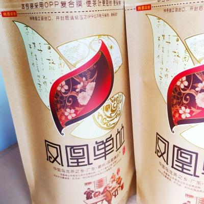 蜜兰香单枞茶凤凰单枞茶潮州高山乌岽蜜兰单枞茶熟茶潮汕乌龙茶2袋1斤包邮
