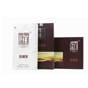 湖南黑茶白沙溪花砖茶2kg 正宗安华特产礼品盒(偏远地区不包邮)