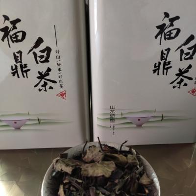 福鼎白茶寿眉167克一盒,进店领超级优惠劵,活动到月底结束