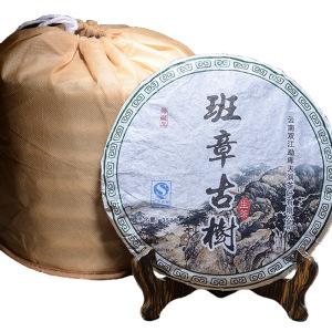 普洱茶生茶班章古树357g 活动期间,48元买一送一(偏远地区不包邮)