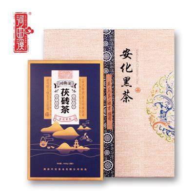 湖南黑茶特产茶叶河曲溪黑茶1000克礼盒(偏远地区不包邮)