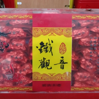 2019年新茶安溪铁观音兰花香飘香铁观音乌龙茶一斤50小包