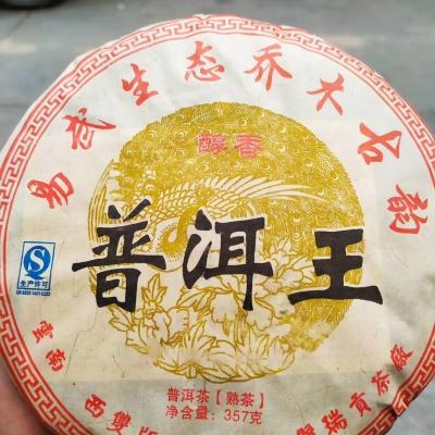 普洱王醇香普洱茶熟茶09年易武生态乔木古韵老树茶普洱茶1饼357克包邮