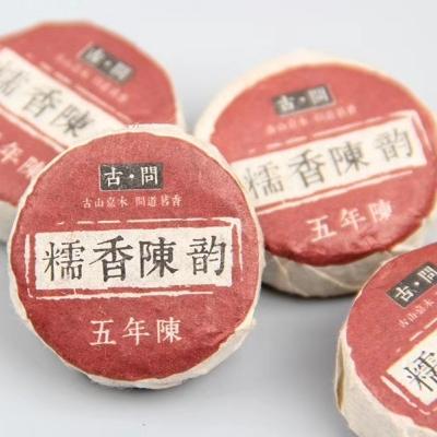 糯香陈韵古问五年陈浓香型普洱小沱茶糯米香普洱茶熟茶2罐1斤密封罐装包邮