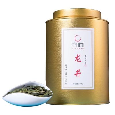 新茶 龙井 绿茶 500克罐装茶叶 口感香醇 1斤一罐