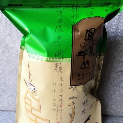 潮州凤凰单枞茶 乌岽单丛茶 乌龙茶蜜兰香 浓厚甘醇单从茶叶一包500克