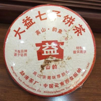 大益普洱茶 高山韵象生茶2006年 规格357g七子饼茶