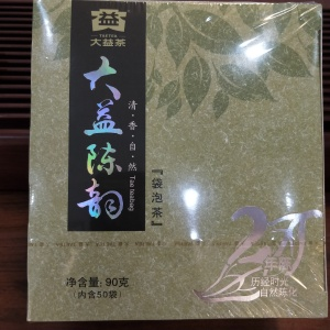 大益普洱茶 大益陈韵生茶 规格90g2011年