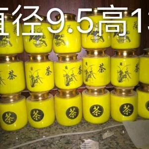名称:金丝楠木茶叶罐一对起售编号:94035978一对价
