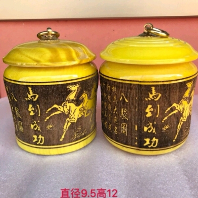 名称:茶叶罐 金丝楠大叶茂 实物9.5*9.5*12 一对起售