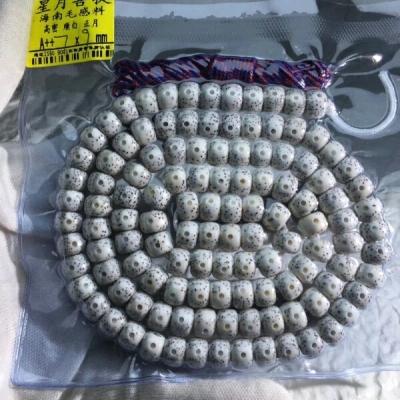 特价99星月菩提7×9mm桶珠,A++带绳款星月菩提形如其名,