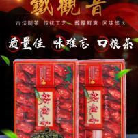 2020新茶清香型铁观音,包装随机发货,欢迎光临。