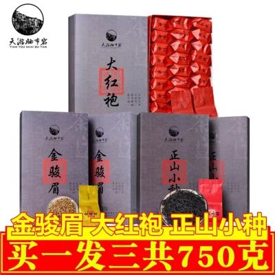 买一发三共750克茶叶 金骏眉 正山小种红茶 大红袍武夷岩茶礼盒装