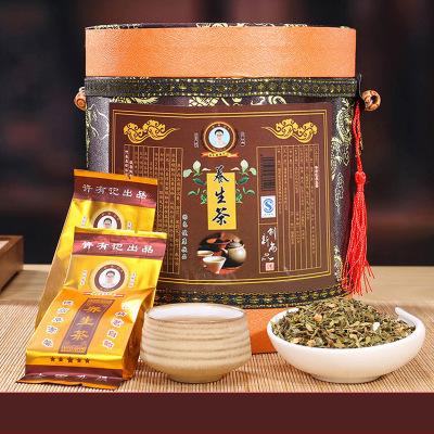买一送一正品有记养生茶肝茶熬夜降肝火解酒醒酒益生茶下火茶桶装一桶60包