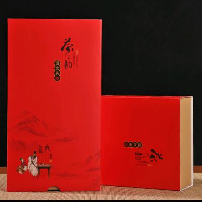 正山小种茶叶红茶茶叶浓香型红茶散装罐装红茶礼盒装150g包邮