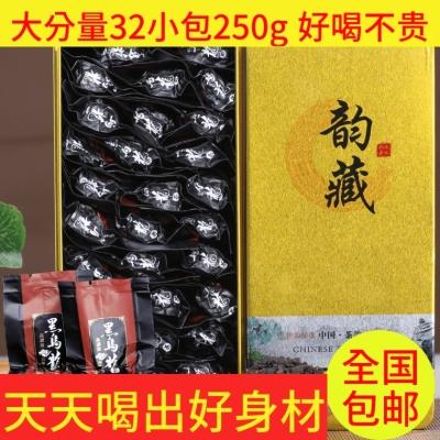 黑乌龙茶木炭技法油切黑乌龙茶叶乌龙茶茶叶新茶浓香型250g包邮
