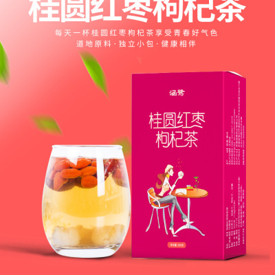 买一送一桂圆红枣枸杞茶组合花茶 八宝茶 配方茶