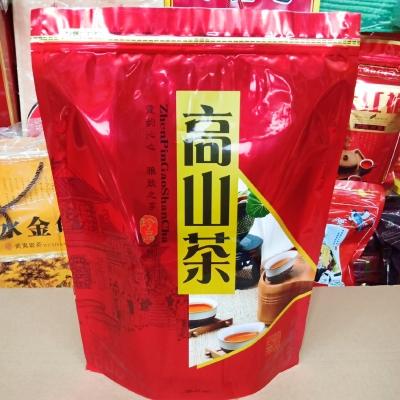潮汕土山茶农家自制手工茶叶惠来乌龙茶高山土山茶富硒八仙茶