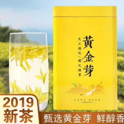 安吉茶农直销安吉白茶黄金叶雨前一级礼盒装春茶袋装绿茶罐装茶叶