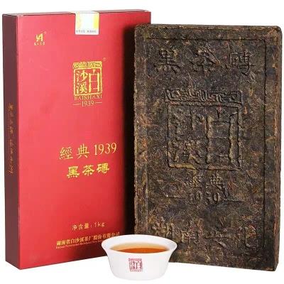 安化黑茶白沙溪2014年二级溪黑砖茶1kg经典1939陈茶原装