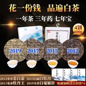 福鼎白茶明前特级白毫银针高山白牡丹王陈年老贡寿眉茶叶饼礼盒装