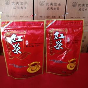 正山小种红茶2020年新茶春茶武夷山正山小种红茶茶叶散装一斤2袋装