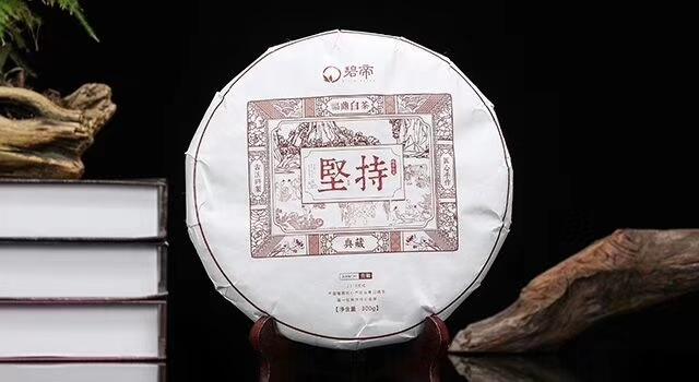[坚持贡眉]样品申请专用 1人限1盒 陈年盒装茶白茶 1盒1饼300克