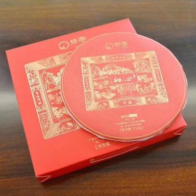 [初心白牡丹]样品申请专用 1人限1盒 老树白牡丹饼茶 1饼150克