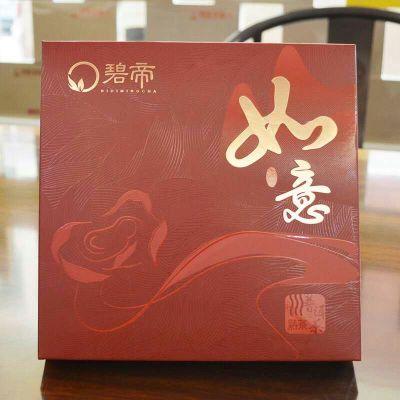 碧帝如意普洱熟茶一饼357克    独立包装一饼一盒