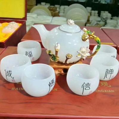 央视国际华人电影节指定定制礼品,天然玉石茶具,高端大气上档次!