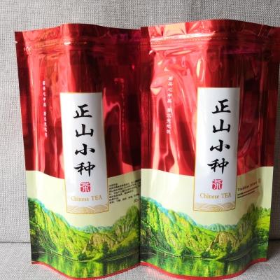 正山小种红茶茶叶特级浓香型正宗2019新茶春茶散装半斤一袋2袋500g